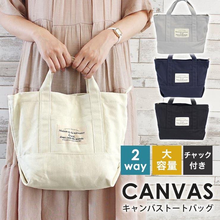 ZAKZAKのバッグ・鞄/トートバッグ | 詳細画像