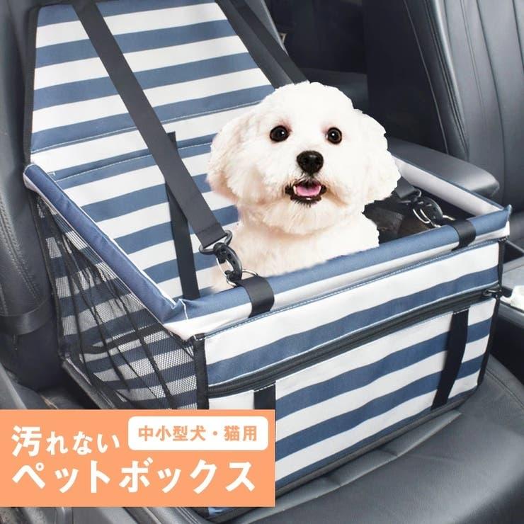 ドライブボックス 小型犬 中型犬 | ZAKZAK | 詳細画像1