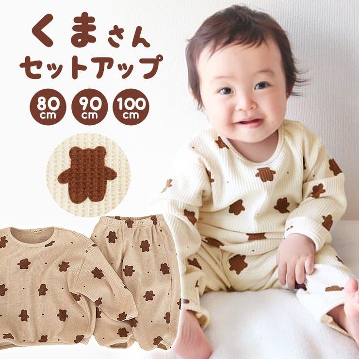 子供服 セットアップ 上下セット | ZAKZAK【KIDS】 | 詳細画像1