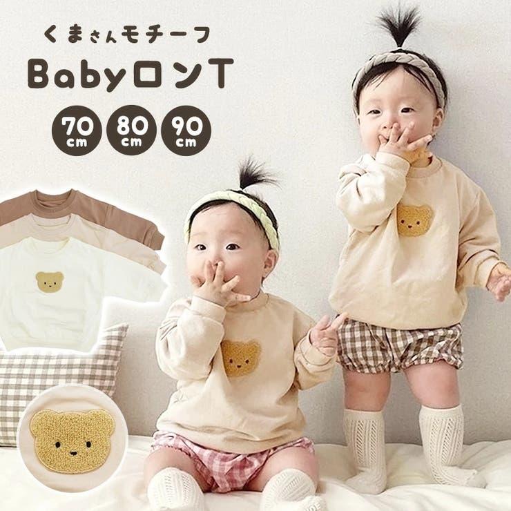ベビー キッズ 子供服   ZAKZAK【KIDS】   詳細画像1