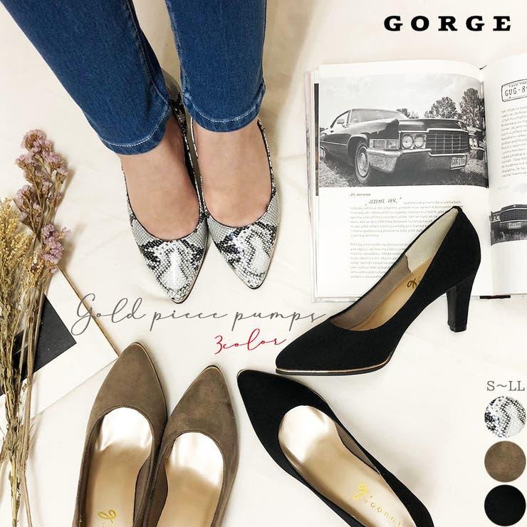 GORGE のシューズ・靴/パンプス   詳細画像