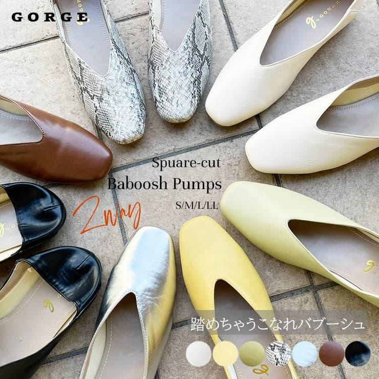 GORGE のシューズ・靴/パンプス | 詳細画像
