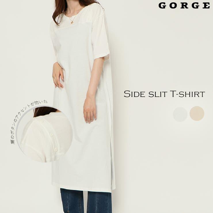 サイドスリットTシャツワンピース | GORGE  | 詳細画像1