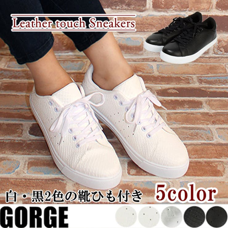 GORGE のシューズ・靴/スニーカー | 詳細画像