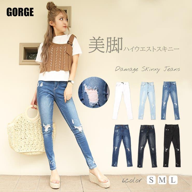 GORGE のパンツ・ズボン/デニムパンツ・ジーンズ   詳細画像