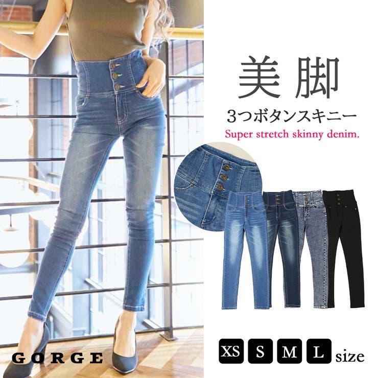 GORGE のパンツ・ズボン/スキニーパンツ | 詳細画像