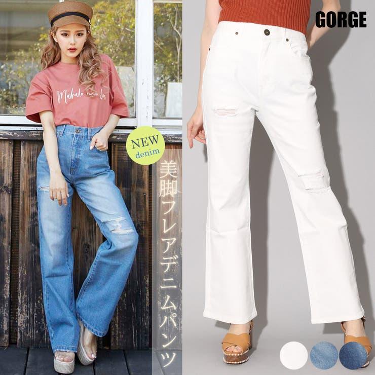 GORGE のパンツ・ズボン/デニムパンツ・ジーンズ | 詳細画像