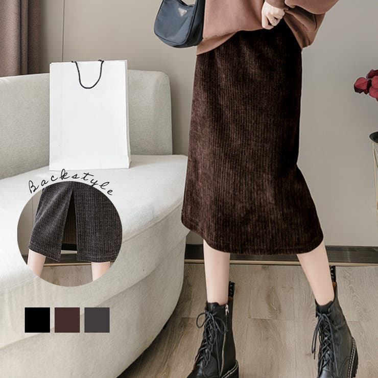 Grandeirのスカート/タイトスカート | 詳細画像