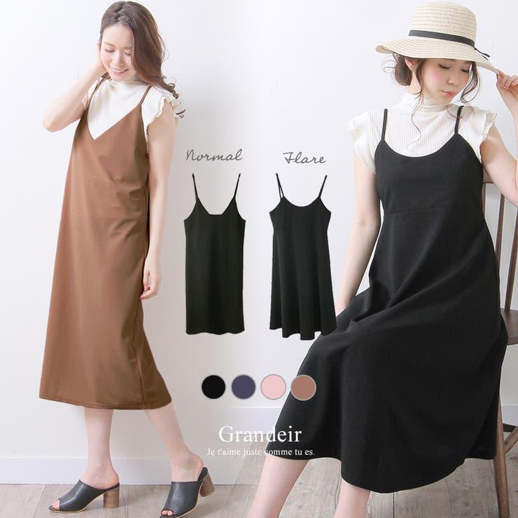 Grandeirのワンピース・ドレス/キャミワンピース   詳細画像