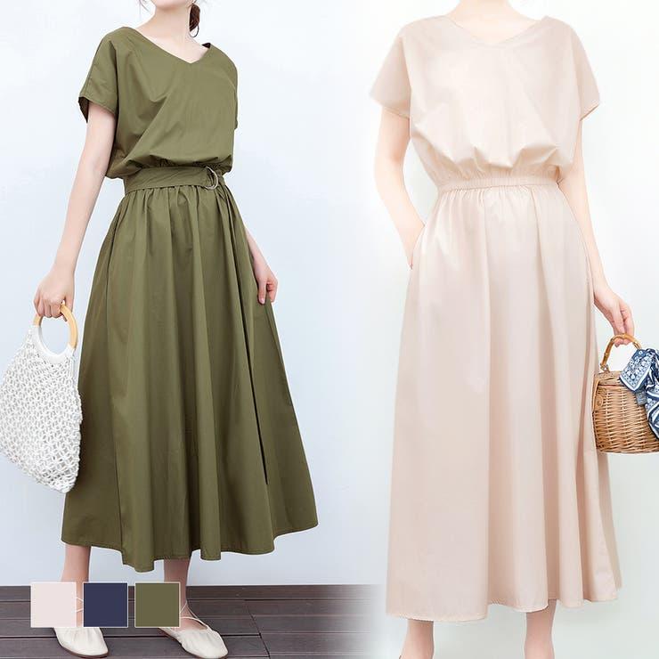 Grandeirのワンピース・ドレス/マキシワンピース | 詳細画像