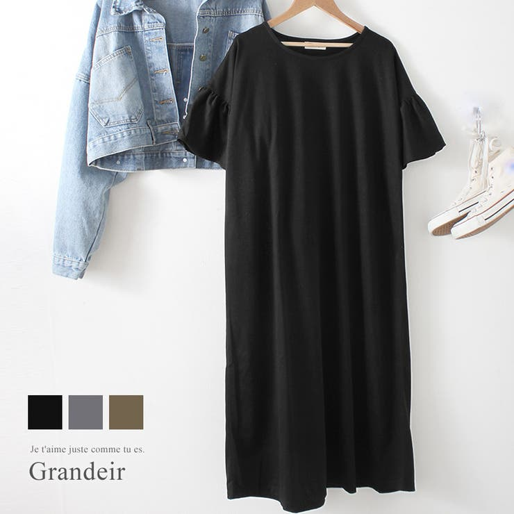Grandeirのワンピース・ドレス/ワンピース   詳細画像