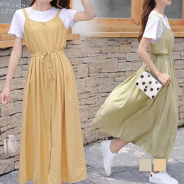 Grandeirのワンピース・ドレス/サロペット | 詳細画像