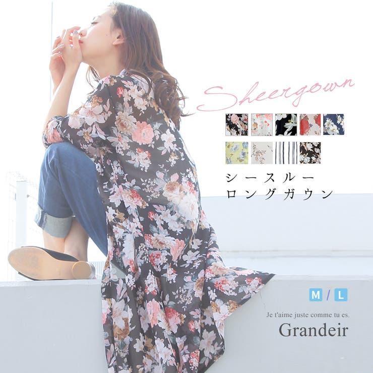 Grandeirのトップス/カーディガン | 詳細画像