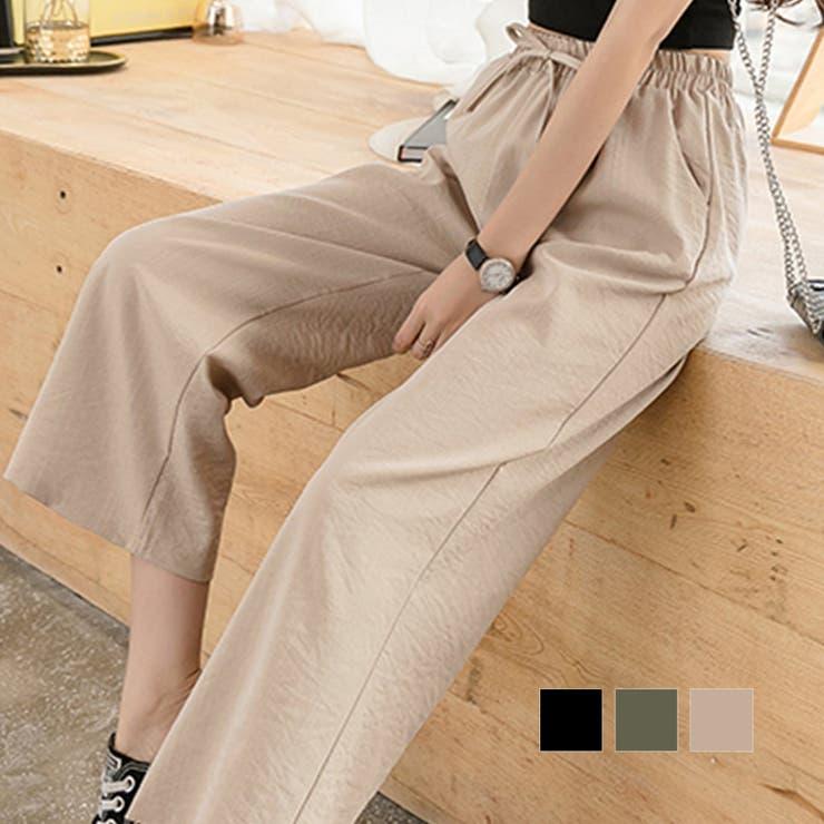 Grandeirのパンツ・ズボン/ワイドパンツ | 詳細画像