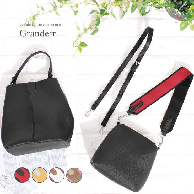 Grandeirのバッグ・鞄/ハンドバッグ   詳細画像