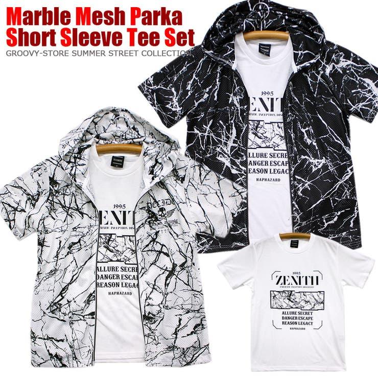 [パーカー×Tシャツセット]MarbleメッシュZIPパーカー半袖Tシャツセット | 詳細画像