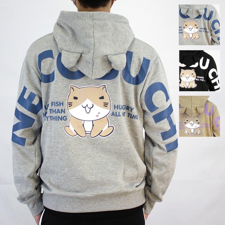 猫渕さんねこぶちさんネコ耳付きロゴスピンドルフルジップパーカー | 詳細画像