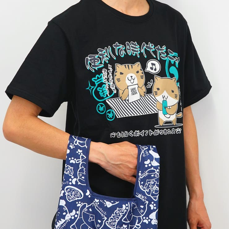 エコバッグ付き 猫渕さん「便利な時代だニャ!!」半袖Tシャツ   GROOVY STORE   詳細画像1