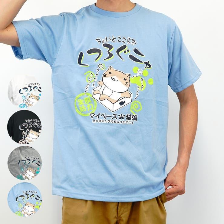 ねこぶちさん「くつろぐニャ」クルーネック半袖Tシャツマイペース編COOL&DRY | 詳細画像