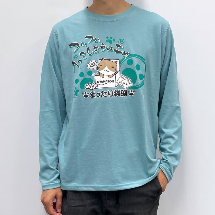 猫渕さんねロングスリーブTシャツ「ついつい入ってしまうのニャ」   GROOVY STORE   詳細画像1