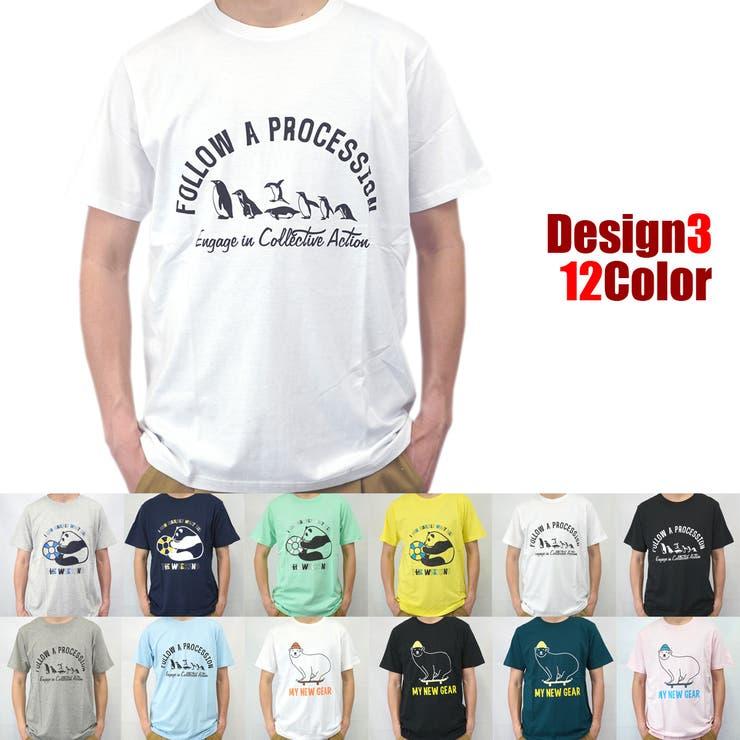 アニマルプリント選べる12色半袖Tシャツ   詳細画像