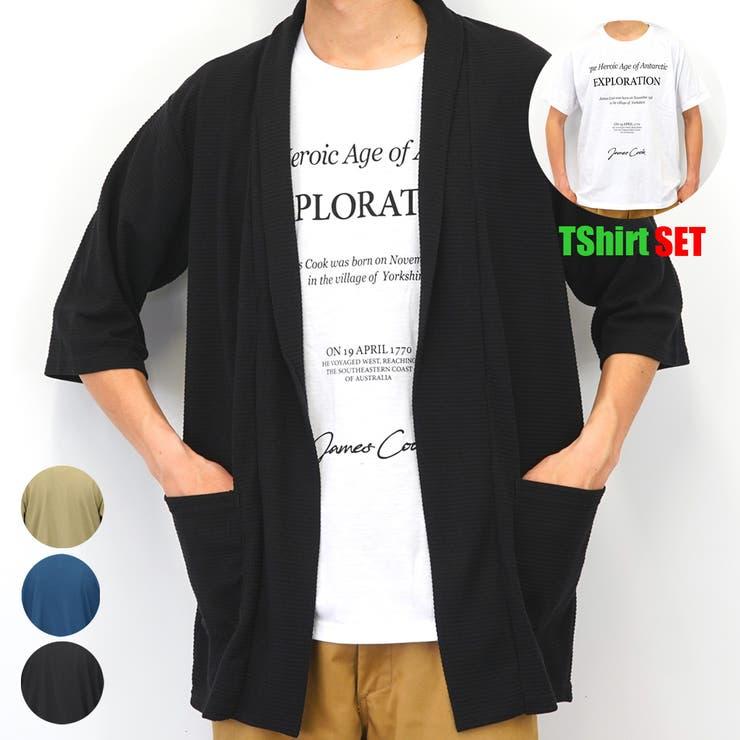 【セットアイテム】カーディガン+Tシャツダブルフェイスセミロングコーディガン半袖Tシャツセット5分袖 | 詳細画像