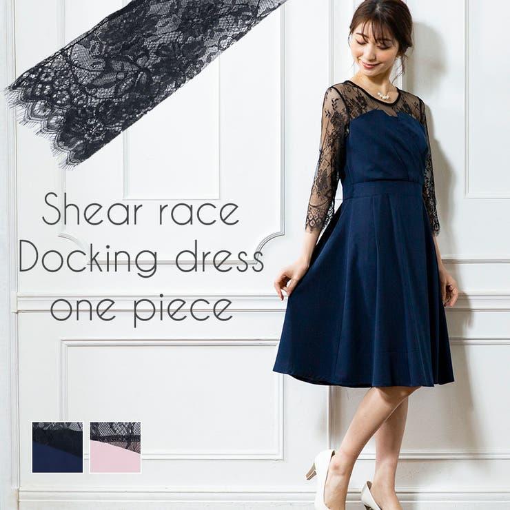 Growing Richのワンピース・ドレス/ドレス   詳細画像