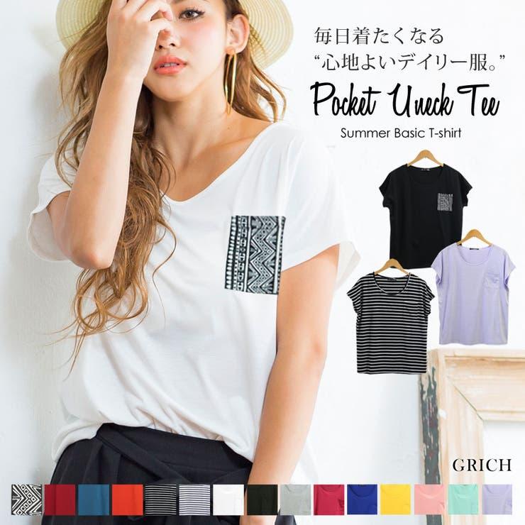 胸ポケット付UネックTシャツ   Growing Rich   詳細画像1
