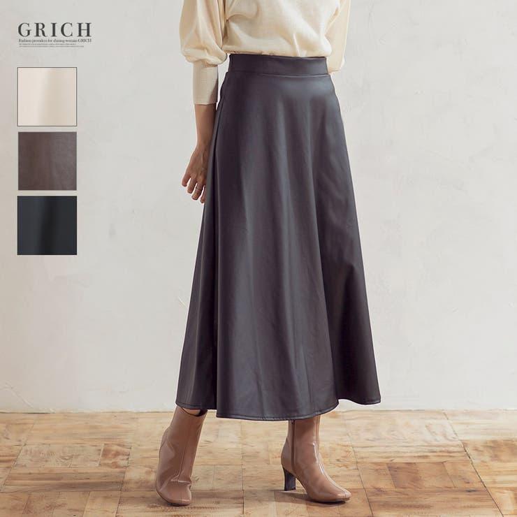 Growing Richのスカート/フレアスカート | 詳細画像