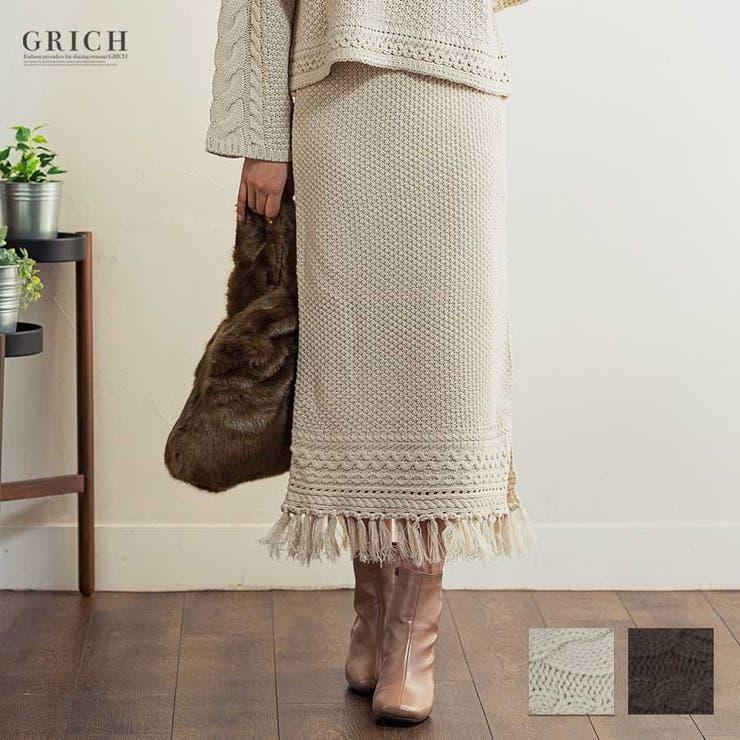 Growing Richのスカート/フレアスカート   詳細画像