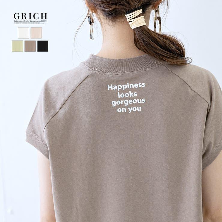 Tシャツ レディース バックプリント   Growing Rich   詳細画像1