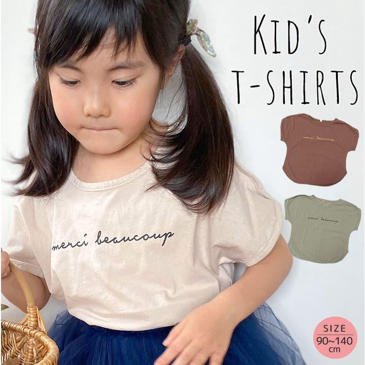 Tシャツ キッズ 半袖   DEAR COLOGNE KIDS   詳細画像1