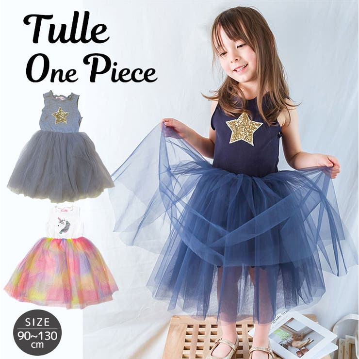 DEAR COLOGNE KIDSのワンピース・ドレス/ワンピース | 詳細画像