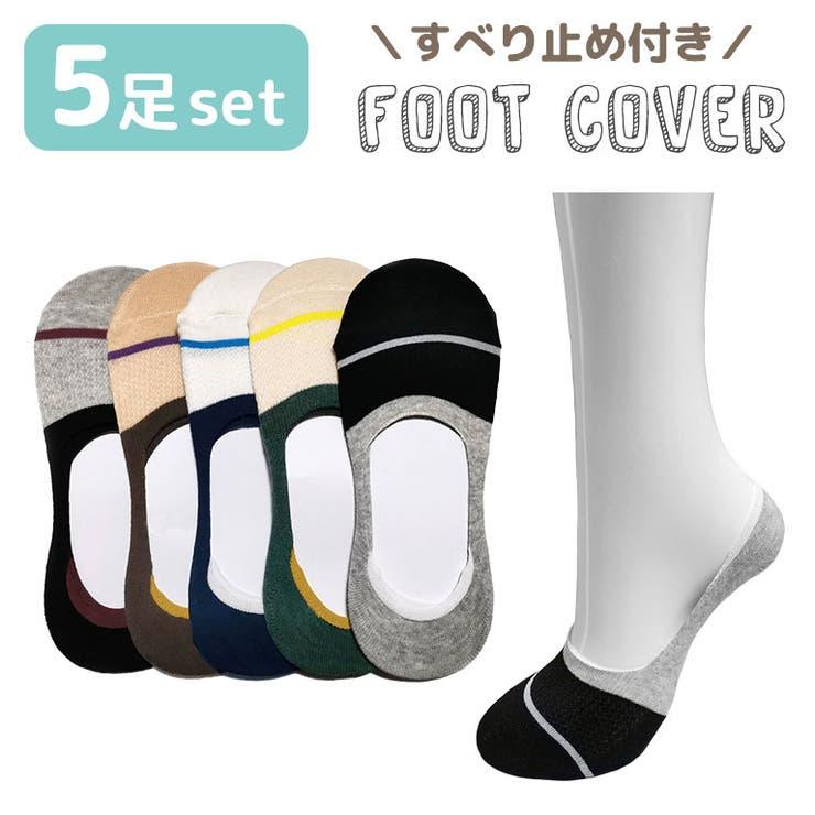 靴下 レディース フットカバー   DEAR COLOGNE   詳細画像1
