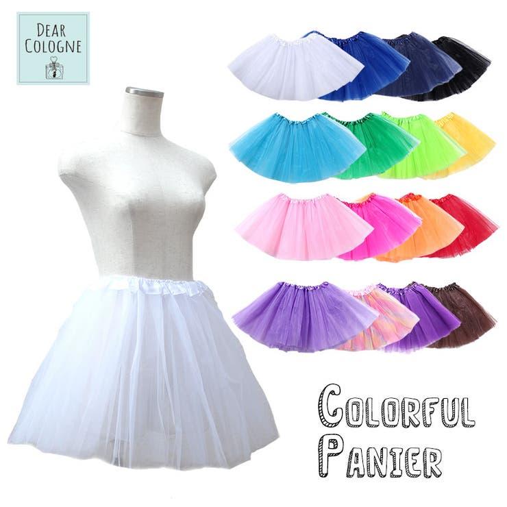 パニエ 衣装 ドレス | DEAR COLOGNE | 詳細画像1