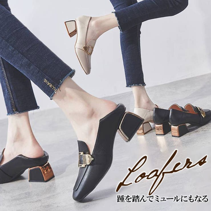 HANAHANAのシューズ・靴/ローファー | 詳細画像