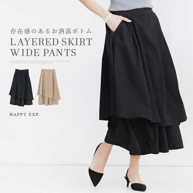 デザインに拘りました。スカートレイヤードワイドパンツ/ワイドパンツパンツスカートフレアスカートレディースボトムスレイヤード   詳細画像