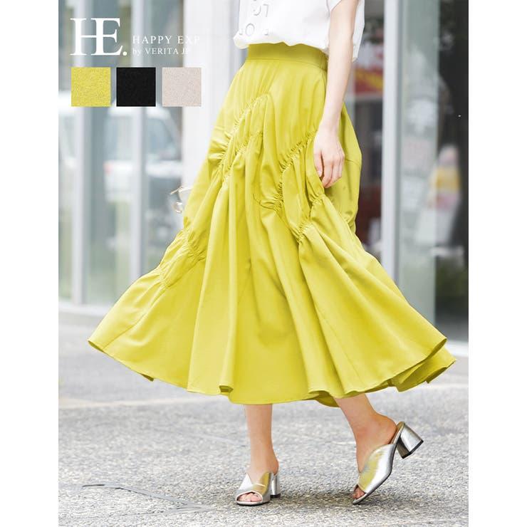 ギャザーで個性を表現。ランダムギャザースカート スカート フレアスカート | HAPPY急便 by VERITA.JP | 詳細画像1