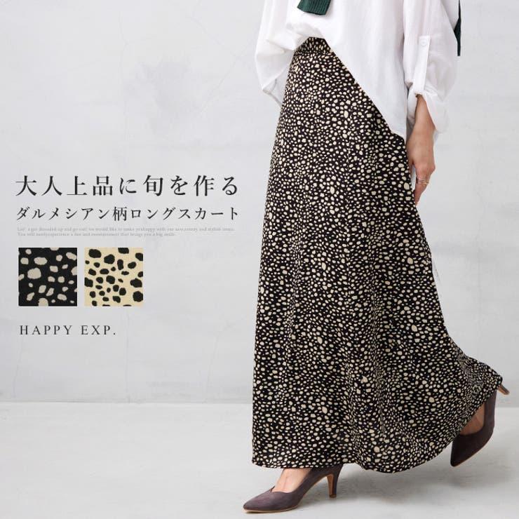 女性らしくアニマルプリントを着る。ダルメシアン柄Aラインスカート スカート   HAPPY急便 by VERITA.JP   詳細画像1