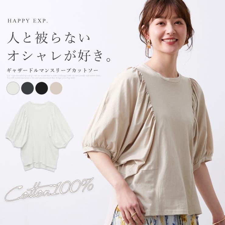 袖のデザインに注目。ギャザー袖ドルマンカットソー カットソー tシャツ   HAPPY急便 by VERITA.JP   詳細画像1