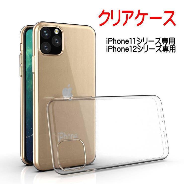 iPhone11 iPhone12 クリアケース | HAPPYCLOSET | 詳細画像1