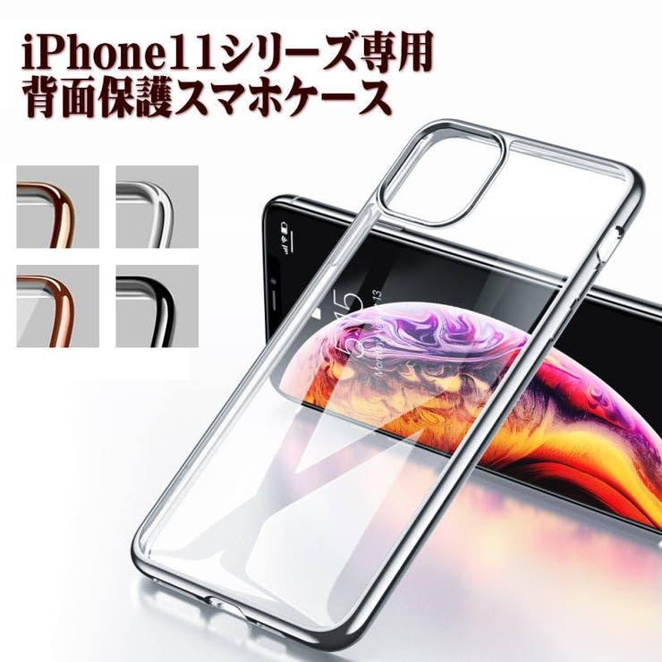 スマホケース 柔らかTPU iPhoneケース   HAPPYCLOSET   詳細画像1