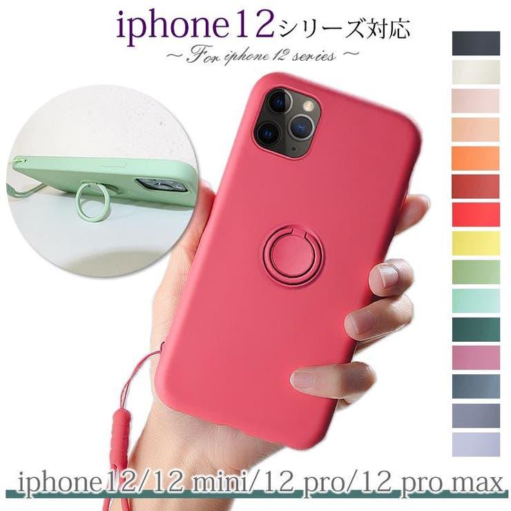 iphone12ケース | 詳細画像