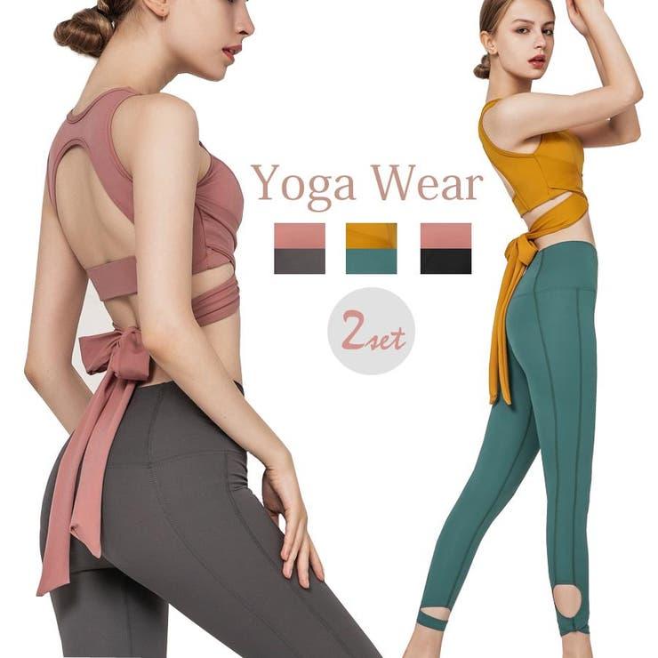 ヨガウェア 上下セット くすみカラー リボン yoga ピラティス   HAPPYCLOSET   詳細画像1