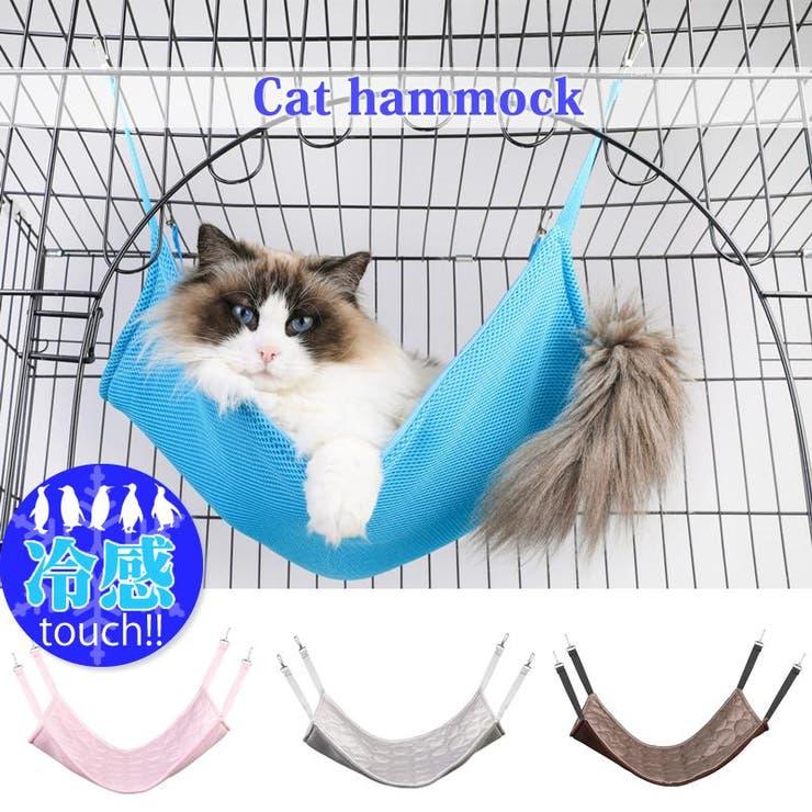 猫 ハンモック ケージ | HAPPYCLOSET | 詳細画像1
