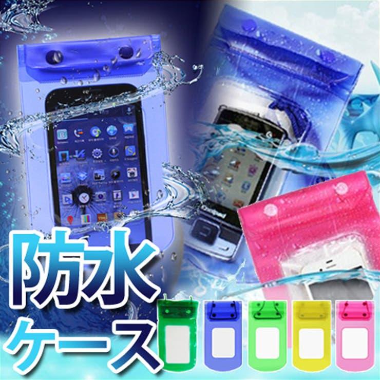 スマホ防水ケース 防水ケーススマホ防水ケース、スマホ防水カバー iphone | Happy Shop | 詳細画像1