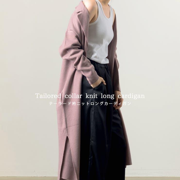 テーラード衿ニットロングカーディガン | haptic | 詳細画像1