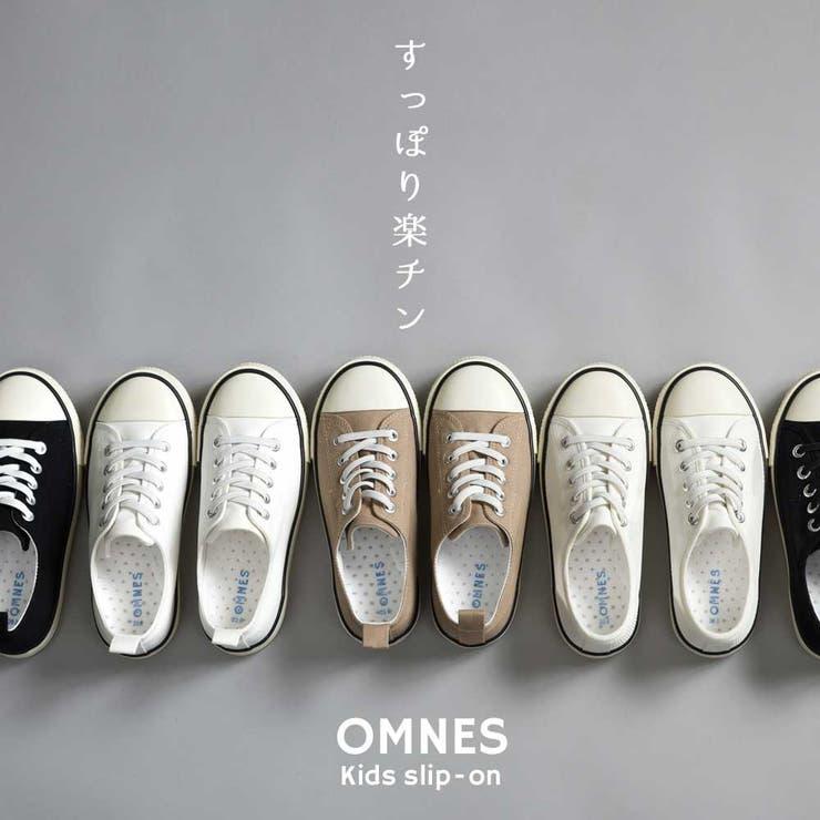 【OMNES】キッズ カップインソール付きスリッポン | haptic | 詳細画像1