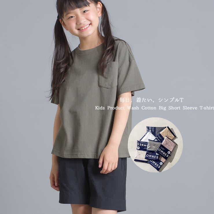 【OMNES】キッズ 製品洗いコットンビッグ半袖Tシャツ   haptic   詳細画像1