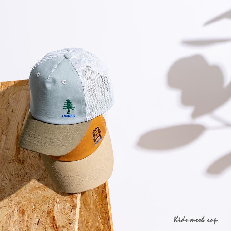 【OMNES】キッズ 刺繍入りメッシュキャップ 帽子 | haptic | 詳細画像1
